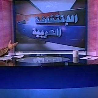 2013-01-17_yaqoubi-intifada